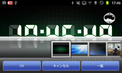 digital clock 背景