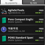 Android MarketのCopy Protection動作