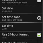Android 時間フォーマット
