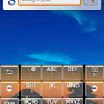 Android iWnnのデザインカスタマイズ方法