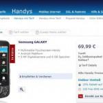Samsung Galaxyは、ドイツO2から€69.99