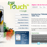android My touch 3G 8月3日 発売日決定(アメリカ)