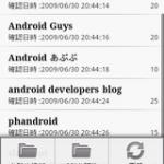 Android tRSSReaderのお勧めサイト募集