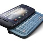 LG-GW620 Android端末発表 (公式情報)