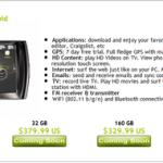 ARCHOS 5 販売開始 16 GB $299.99