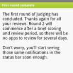Android ADC2 ラウンド1終了 ラウンド2へ