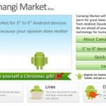 CamangiのAndroidマーケットサイトをざっくり見てみました。