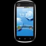 Android MOTO XT800