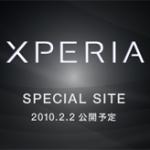 Android エクスぺリア スペシャルサイトオープン 2月2日