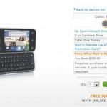 Motorola Backflip 発売中始 縛りなしで$350
