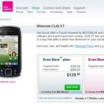 Motorola CLIQ XT T-Mobile(US)3月18日に発売してます。