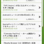 andronavi アプリを考えてみる。
