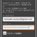 tRSSReader 1.2.7 バージョンアップしました。