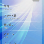 Android デジタル時計 (tDigitalClock) 2.0.0にバージョンアップしました