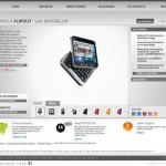Android端末 Motorola「FLIPOUT™」 正式発表しています。