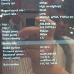 Android tDpiInfo Galaxy TAB対策しました。