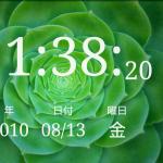 Android tDigitalClock2.1.3 SHARP製端末でちゃんと動くようにしました