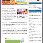 Android ドロクリが韓国サイトで紹介されてました