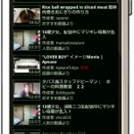 LG On-Screen Phone ソフトはアンドロイドデモに最適