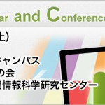 ABC 2012 Sprirng 講演とバザール出展します