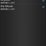 Android the Movie マルウェア検出機能を付けました。tSpyChecker