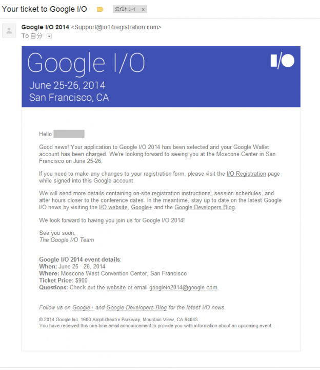 Your ticket to Google IO Gmail
