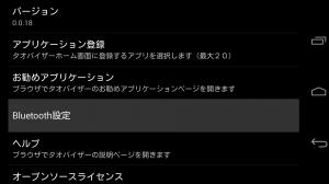 device-2014-09-30-104537