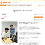 Find Jobで求人募集を開始しました