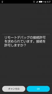 fx0_app_manager5