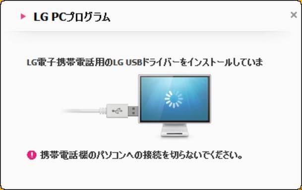 fx0_install_soft