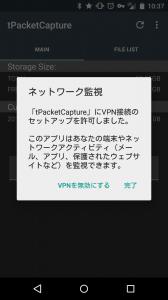 Screenshot_2015-02-02-10-37-33