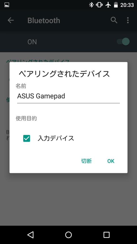 Screenshot_2014-05-01-20-33-58