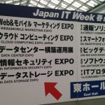 2015 Japan IT Week 春にいってきました