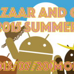 abc2015summerLogo