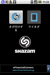 shazam application