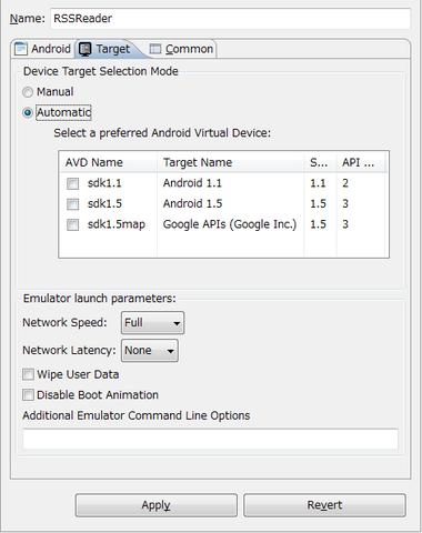 adt new debug config