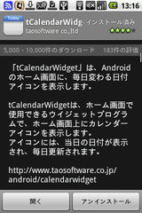 calendar appwidget