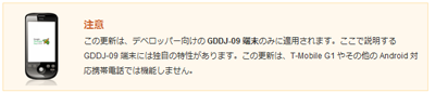 gddj09_site1.png