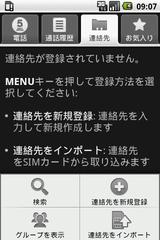 import menu