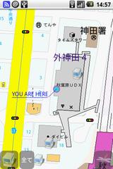 直観検索ナビ 地図画面