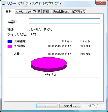 sdcard_fat16.png