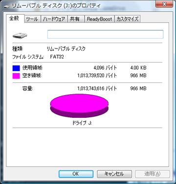 sdcard_fat32.png