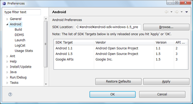 adt setting sdk location
