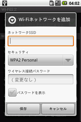 wpa2 personal