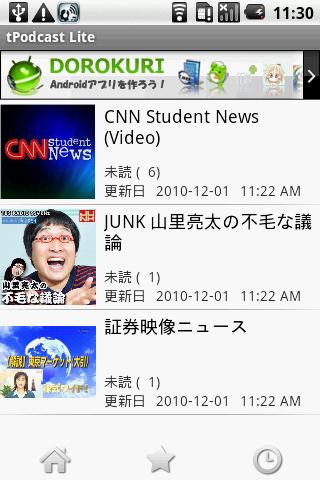 tpodcast_ja.png