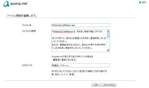 aaa_2010_edit.jpg