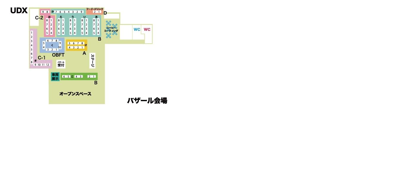 バザール会場.jpg