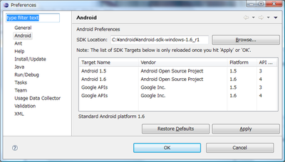 android 1.6 adt