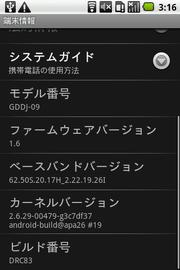 GDD v1.6
