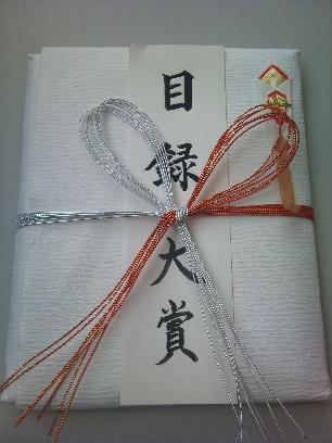 mokuroku_sum.jpg